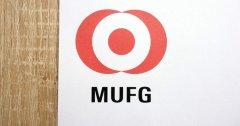 东京三菱UFJ银行对其开发的内部数字货币进行大规模试点测试