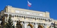 俄罗斯金融机构将测试中央银行ICO平台