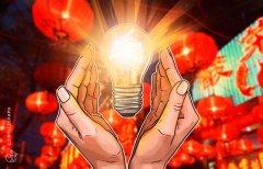 中国研究院报告发现,区块链可以增强金融服务