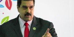 委内瑞拉总统表示,新国家货币将与石油币挂钩