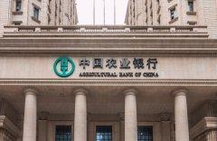 中国农业银行使用区块链发放农地贷款