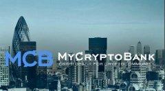 MCB 是来自北欧的先进的金融科技解决方案