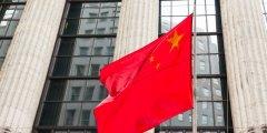 中国发布区块链解说指南