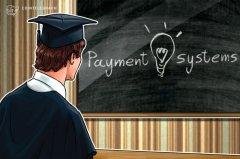 香港大学获区块链支付系统研究经费2000万美元