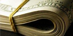 高盛和摩根大通领投区块链公司Axoni 3200万美元B轮融资