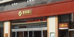 中国银行发行价值6600万美元的区块链证券