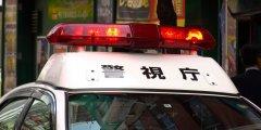 日本警方将投资开发加密货币交易跟踪工具