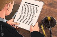 欧盟反垄断监管机构将于10月中旬对微软收购GitHub一事作出裁决