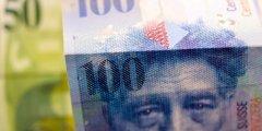 前瑞银银行家筹集1亿美元建立加密银行