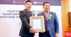 根据新的支付系统法,蒙古首次颁发数字货币许可证