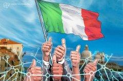 意大利国会议员证实,该国将加入欧洲区块链联盟