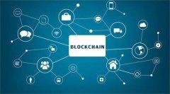 家乐福采用区块链 区块链账本技术追踪商品动态