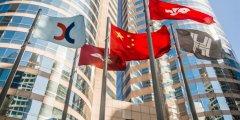 香港证券交易所:现行法律应适用于区块链