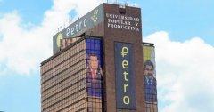 备受争议的委内瑞拉国家加密货币石油币目前正在出售
