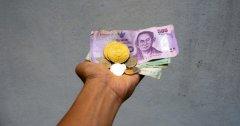 泰国税务部门使用区块链跟踪增值税支付情况