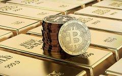 比特币作为一种价值储存手段为何优于黄金?