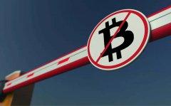 俄罗斯:加密货币短期内不会获得货币地位