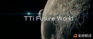 TTi未来世界CTO解读地球镜像计划--解决人类危机
