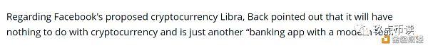以太坊创始人Vitalik:突然发现自己的一篇旧文火了