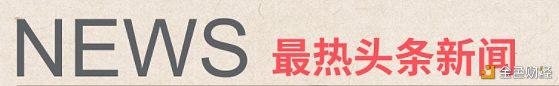 叶沐欣:BTC多空僵持不下强势反弹还是下跌延续