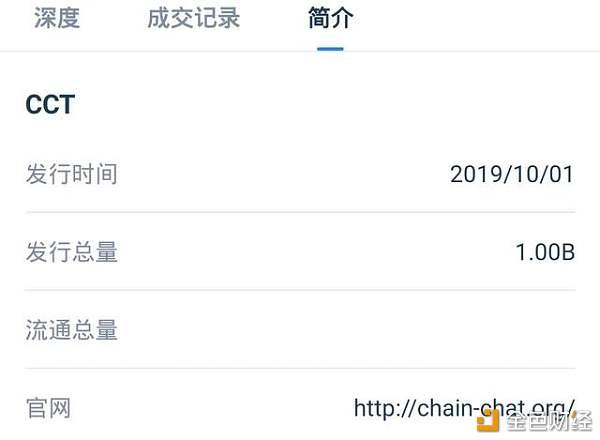 币圈全球三大交易所CEO都是华人?