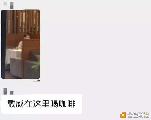 "ofo戴威否认""发币割韭菜"":与GSE Lab合作已终止"