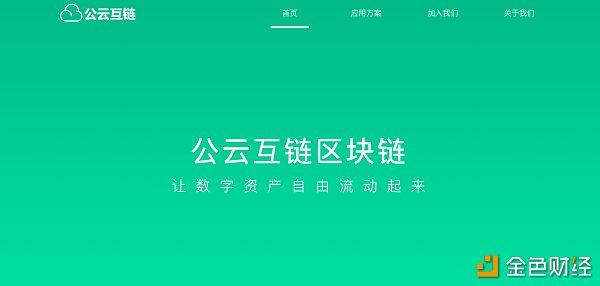 金色前哨 | 深圳8家企业究竟涉嫌哪些虚拟货币非法活动