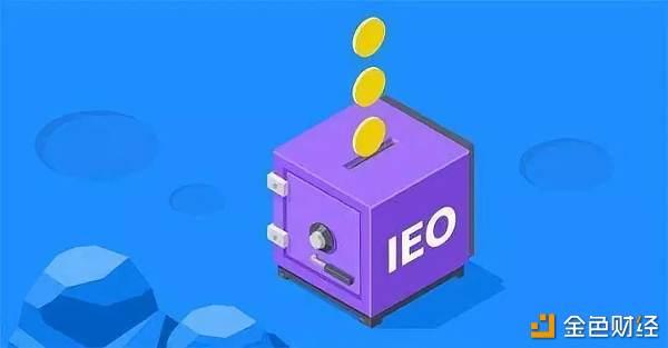 捕获科技   区块链IEO业务系统  改变交易所募集模式