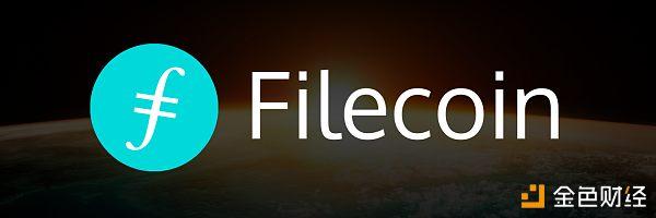 深度揭秘IPFS/Filecoin的项目背后的投资机构