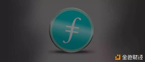 浅谈Filecoin激励机制、靠提高认知获益