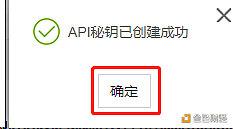 CCR炒币机器人创建API - Biance(币安)一键设置策略流程 加载品种