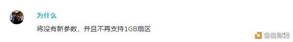 Filecoin公测:1GB扇区不再使用矿机配置成本将大幅度降低