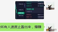 易君解币:BTC5.21昨日震荡行情也能获利.单边行情亦能爆赚500点