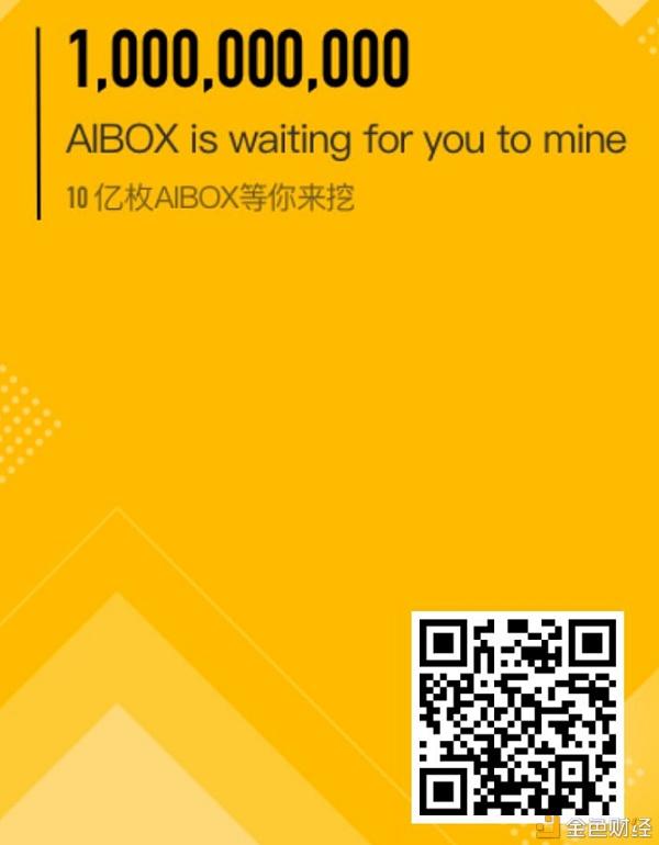 Aibox最新全球挖矿项目——精致的东西总是让人忍不住去把玩
