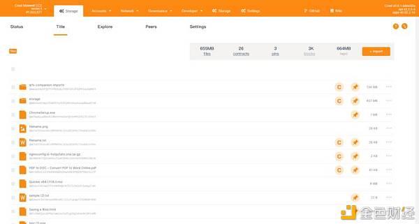 CrustNetwork去中心化存储市场正式开放预览网Maxwell已有1200多个节点加入