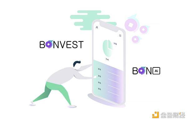 BonFi项目介绍