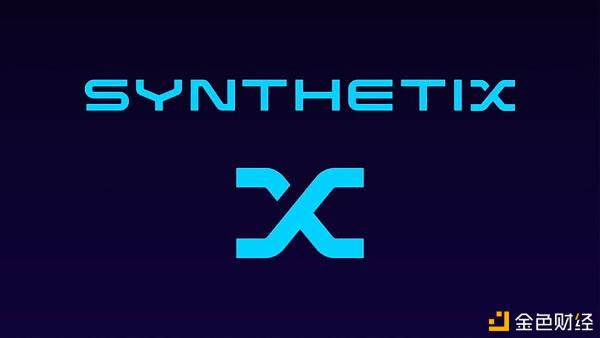 拓展加密资产边界:简析DeFi合成资产协议Synthetix特性及潜力
