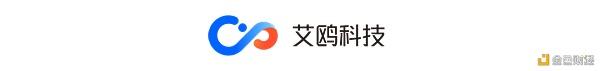 创业创新 艾鸥科技受邀出席首期甬岱青年创客论坛