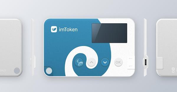 为什么硬件钱包比你想象的更重要?