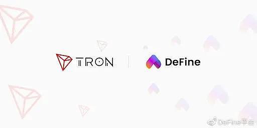 孙宇晨与DeFine合作共赢社交NFT平台DeFine登陆波场TRON