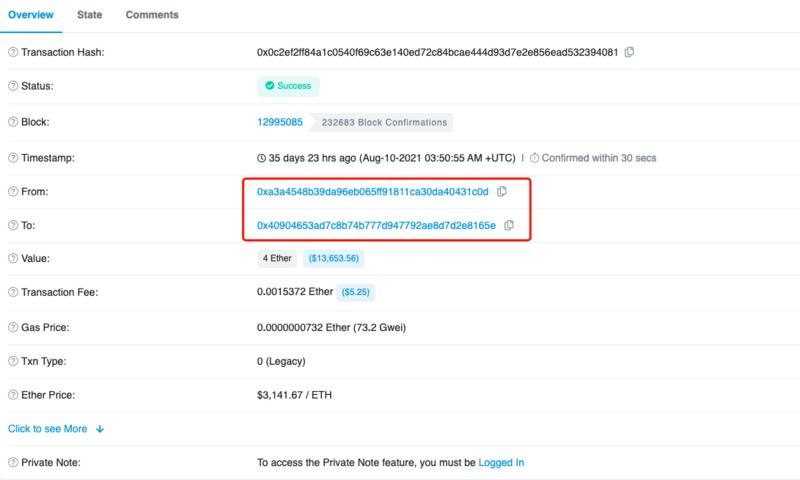 "OpenSea高管利用""老鼠仓""不当获利吃瓜网友""链上开扒"""