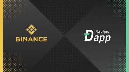 币安宣布收购全球领先的 DApp 信息和分析平台 DappReview