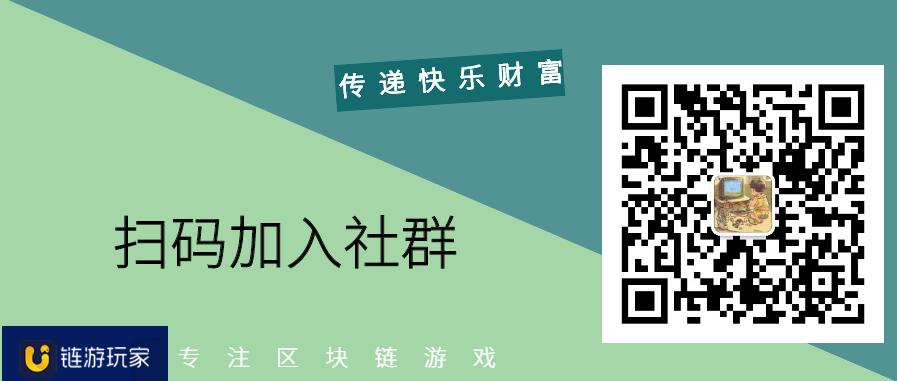 链游玩家周报 (2019.12.9-12.15)