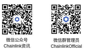 Chainlink为Synthetix用户提供首轮去中心化价格数据