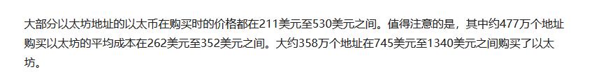 20年减产带来矿业洗牌 & 以太大部分地址仍处于亏损 —— 第(254)篇