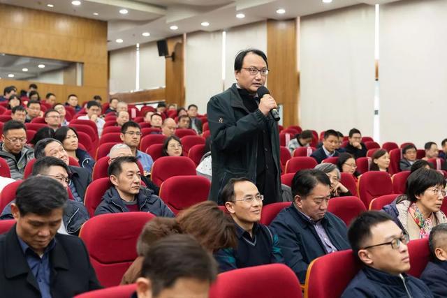 龙凡博士:区块链技术基础与展望——市科技工作党委与申能集团举行党委中心