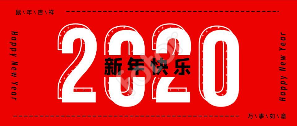 特立独行的马丨第15期丨2020新年新气象,大佬们对BTC/LTC/EOS有话说!