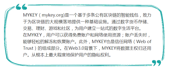 MYKEY研究院稳定币周报:市值逾百亿,USDT继续保持强劲势头