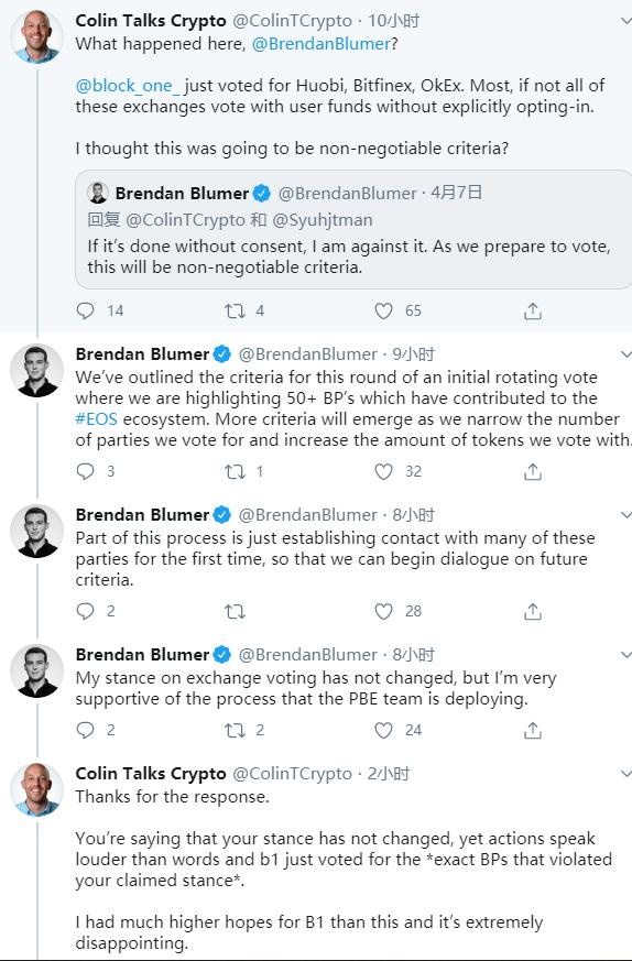 《【沐鸣在线平台】【EOS Cannon播报】B1公布EOSIO挑战结果;BB回答网友关于投票给交易所的问题》