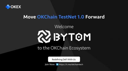 OKChain & Bytom合作方案